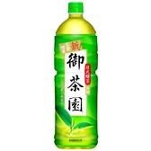 御茶園 日式綠茶-無糖 1250ml (12入)/箱【康鄰超市】