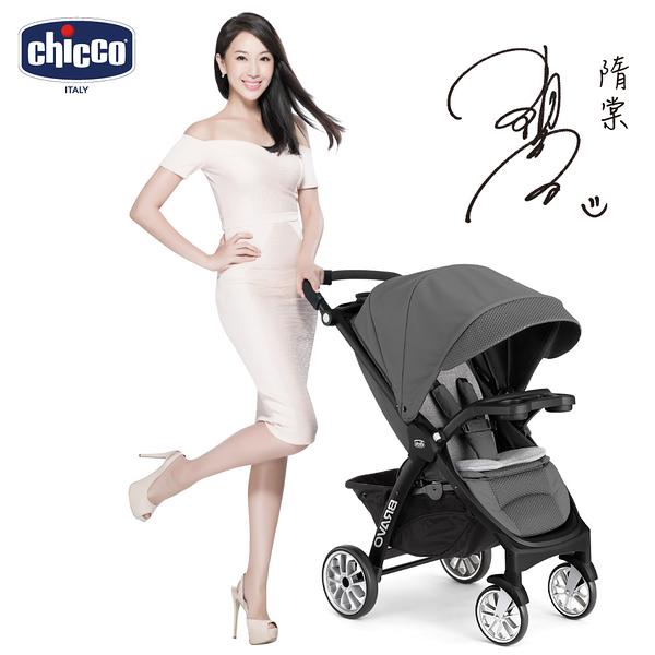 chicco-Bravo極致完美手推車限定版-尊爵灰