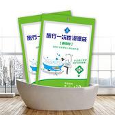 浴缸套 洗澡袋 木桶袋子 浴缸膜 抗菌  旅行出差 拋棄式 一次性 泡澡袋(1入)【K085】慢思行