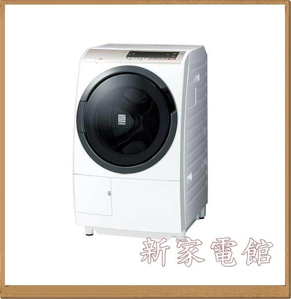 *新家電錧*【HITACHI日立BDSV115EJ】11.5KG變頻滾筒洗脫烘洗衣機