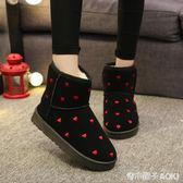 冬季雪地靴女短筒韓版新款加絨靴子愛心可愛學生百搭保暖棉鞋 青木鋪子