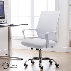 【E-home】E-home Brio布立歐扶手半網可調式白框電腦椅-白色