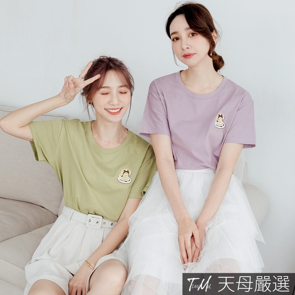 【天母嚴選】美味可口舒芙蕾刺繡短袖T恤(共五色)