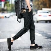 男士休閒褲九分褲束腳褲韓版修身縮腳9分哈倫褲小腳薄款 黛尼時尚精品