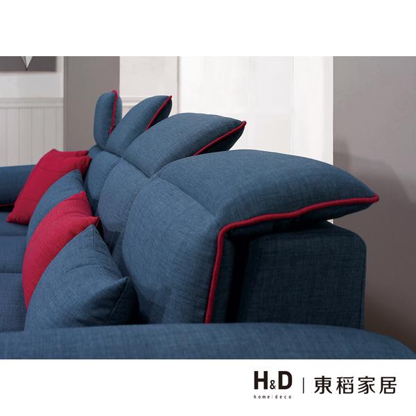 凱爾L型沙發組(反向)(18CM/201-2)【DD House】