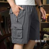 夏季大尺碼中年男士中褲棉質爸爸裝中老年休閒短褲寬鬆五分褲大褲衩 1件免運