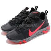 Nike Wmns React Element 55 黑 紅 發泡材質中底 緩震回彈 女鞋 運動鞋【PUMP306】 BQ2728-002