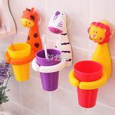 牙刷架兒童卡通創意可愛兒童牙刷架吸壁式牙刷置物架  卡菲婭
