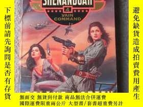 二手書博民逛書店Vain罕見Command (Starcruiser Shena