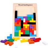 [現貨] 木質俄羅斯拼板 TWJ1030 方塊拼圖 積木遊戲 益智玩具