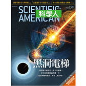 《科學人》雜誌一年12期