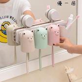 吸壁式牙刷架套裝三口刷牙杯壁掛牙膏架【YYJ-619】