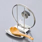 不銹鋼鍋蓋架廚房置物架砧板架帶接水盤瀝水多功能放鍋鏟收納架子  卡卡西