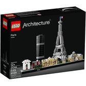 樂高積木 LEGO《 LT21044 》ARCHITECTURE 世界建築系列 - 巴黎╭★ JOYBUS玩具百貨