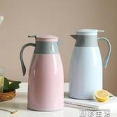 保溫壺保溫壺玻璃內膽家用保溫水壺茶樓大容量暖水壺宿舍熱水瓶小型暖瓶 晶彩