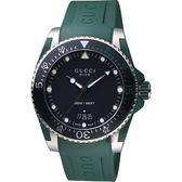 GUCCI 古馳 Dive 品牌色系200米潛水錶-綠/40mm YA136310