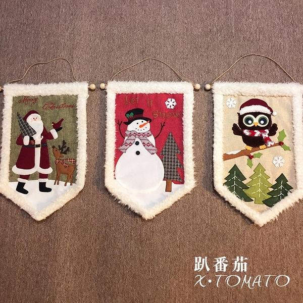 聖誕禮品3 聖誕樹裝飾品 禮品派對 裝飾 (二入)