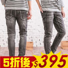 高磅數質感灰造型牛仔褲...