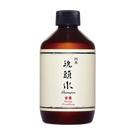 阿原肥皂---天然手工肥皂---當藥洗頭水250ml