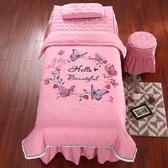 金祤鑫美容院床罩四件套美體按摩理療床床套四件套買一送四