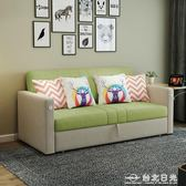 多功能布藝沙發床乳膠沙發床可摺疊客廳雙人簡易小戶型沙發 igo 台北日光
