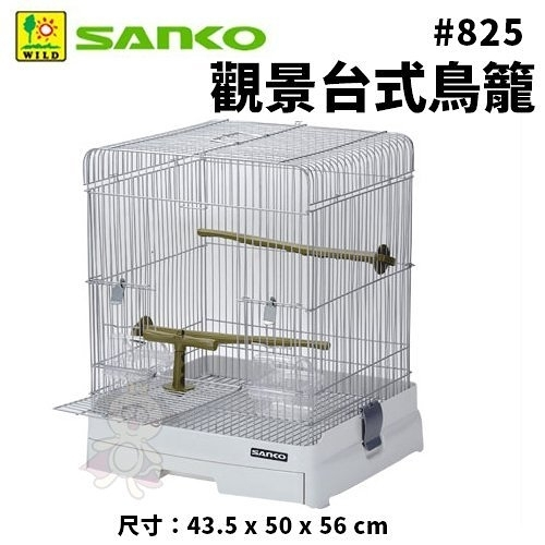 *WANG*【免運】日本SANKO 觀景台式鳥籠#825.防撥灑飼料設計.底部抽屜式設計好清洗.鳥籠必備