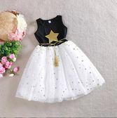 2018新款夏款女童2-14歲連衣裙無袖星星亮片網紗公主連衣裙