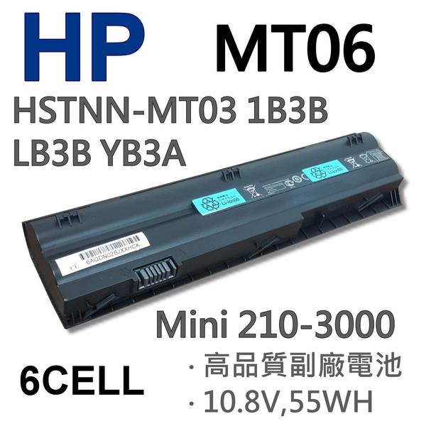 HP MT06 6芯 日系電芯 電池 MINI 210-3000 DM1-4000 HSTNN-DB3B HSTNN-LB3B MT03 MT06 MTO3 MTO06
