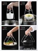 取盤器 日本品質廚房防燙夾碗夾蒸夾取盤夾取碗夾不銹鋼加厚砂鍋盤子夾 歌莉婭