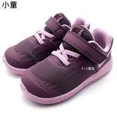 《7+1童鞋》小童 NIKE STAR RUNNER  (TDV) 輕量 透氣網布 休閒 運動鞋 學步鞋 F837 紫色