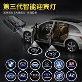 車門投影燈汽車迎賓燈無線裝飾免接線感應車載大眾開門照地燈奔馳 教主雜物間