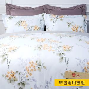 HOLA 拾花純棉床包兩用被組 雙人