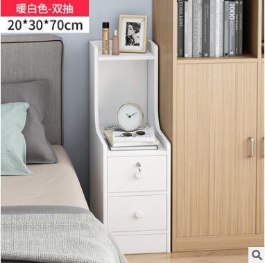 超窄款床頭櫃迷你小型收納簡約現代簡易床邊小柜子臥室儲物置物架【暖白雙抽20CM 】