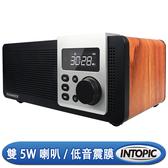 [富廉網] 【INTOPIC】多功能木質藍牙喇叭 SP-HM-BT271