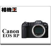Canon EOS RP Body〔單機身〕公司貨 登錄送禮券 9/30止