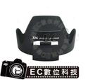 【EC數位】JJC CANON EW-83M 遮光罩24-105mm F3.5~5.6 IS STM 相容原廠