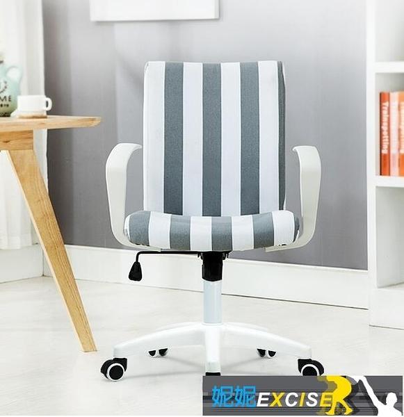 藝頌電腦椅家用弓形辦公椅子人體工學老板座椅職員轉椅學生宿舍椅 妮妮