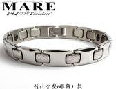 【MARE-316L白鋼】系列:情比金堅 ( 雕飾)   款