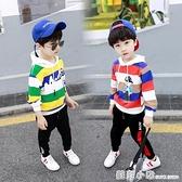 童裝男童秋裝套裝2020新款休閒小童兒童男孩洋氣運動帥氣兩件套潮 蘇菲小店