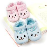 嬰兒鞋子0-6-12個月男女寶寶學步鞋春秋軟底防滑鞋子春夏男女童 新知優品