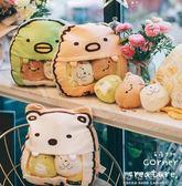 ins日本一大袋子角落生物毛絨玩具仿真零食抱枕少女心玩偶禮物生日禮物 流行花園