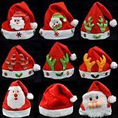 圣誕帽子成人兒童圣誕老人裝扮用品圣誕節裝飾品圣誕節禮物小禮品   花間公主