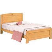 床架 床台 AT-77-2 歌莉雅檜木色3.5尺單人床 (不含床墊) 【大眾家居舘】
