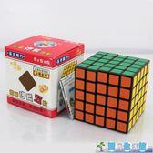 減壓fidget cube二代成人魔方解壓舒壓發泄玩具LY3827『愛尚生活館』