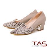 TAS 雙色蛇紋拼接尖頭粗跟鞋-氣質灰