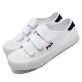 Fila 餅乾鞋 319T 白 黑 魔鬼氈 男女鞋 小白鞋 休閒鞋 情侶鞋 【PUMP306】 4C319T110