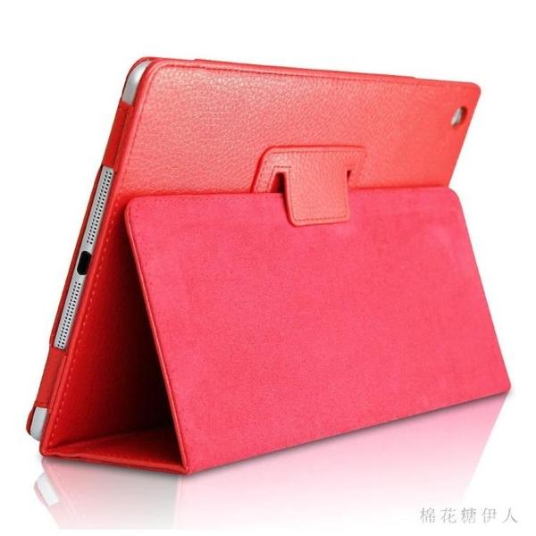 啟際蘋果ipad mini2保護套休眠薄平板ipad迷你1mini34保護殼皮套IP1114【棉花糖伊人】
