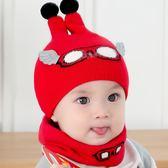 嬰兒帽男寶寶帽子春秋0-1歲男潮韓版可愛嬰兒針織帽女童保暖毛線帽秋冬