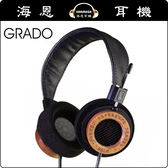 【海恩特價 ing】美國歌德 GRADO RS2E 開放式耳罩耳機 升級版