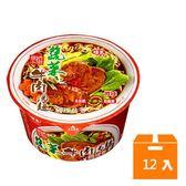 味王 蔬菜牛肉湯麵 91g (12碗入)/箱